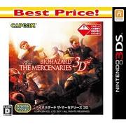 バイオハザード ザ・マーセナリーズ 3D BestPrice! [3DSソフト]
