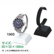 SAC ブレスレット 時計スタンド 白 S1965-W