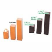 SAC ブロック M チョコ S1642NW-CK