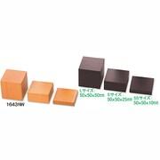 SAC ブロック L チョコ S1643NW-CK