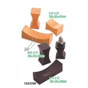 SAC ブロック M チョコ S1843NW-CK