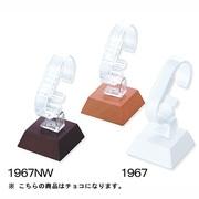 SAC 時計スタンド チョコ S1967NW-CK