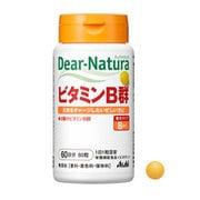 ビタミンB群 60粒 [サプリメント]
