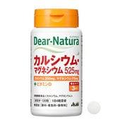 カルシウム・マグネシウム 120粒入り(30日分)