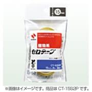 CT-15S2P [セロテープ 15mm×8m 小巻 巻芯径25mm 詰め替え用 2巻き入り]