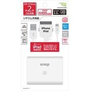 44Lep472 [ポータブルバッテリー enep(エネピ) スマートフォン・iPhone/iPod対応 4400mAh USB出力:2ポート 最大合計:2.2A ホワイト]