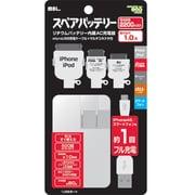 ACL-V220-W [スペアバッテリー スマートフォン・iPhone/iPod・au・FOMA/3G対応 2200mAh ホワイト]