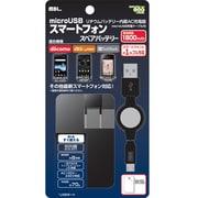 ACL-S180-B [スマートフォン充電器 1800mAh microUSBケーブル付 ブラック]