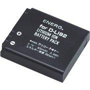 PT-#1090 [ENERGデジタルカメラ用バッテリー ペンタックスD-LI92対応]