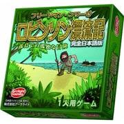 ロビンソン漂流記 完全日本語版 ボードゲーム [カードゲーム]
