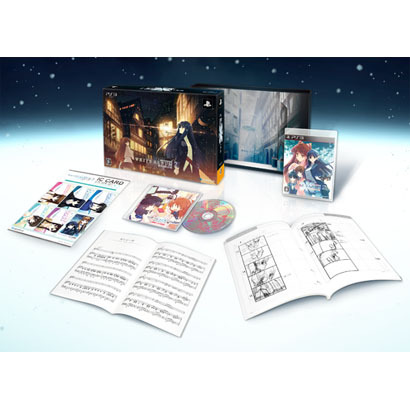 WHITE ALBUM2(ホワイトアルバム2) プレミアムエディション [PS3ソフト]