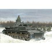 CH6764 1/35 プラスチックモデルキット WW.II ドイツ軍 IV号戦車B型 w/除雪ドーザ [1/35スケールプラモデル]