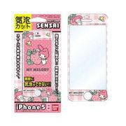 SENSAI気泡カット iPhone5 マイメロディ01 ストロベリー [指紋防止 液晶保護フィルム]
