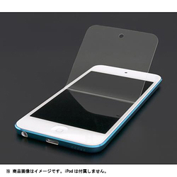 PTZ-01 [AFPクリスタルフィルムセット for iPod touch 5th]