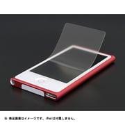 PNF-02 [アンチグレアフィルムセット for iPod nano 7th]