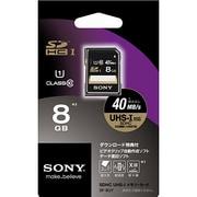 SF-8UY [SDHCメモリーカード 8GB UHS-I対応 Class10]