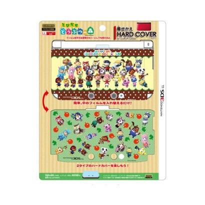 着せかえハードカバー forニンテンドー3DSLL とびだせどうぶつの森 チョコレート [3DS LL用]