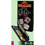 104-005 [「ゲームはふれあい」 ポーカー]