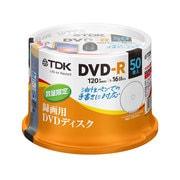 DR120DFLC50PUD [録画用DVD-R 120分 1-16倍速 CPRM対応 50枚]