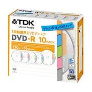 DR120DTC10A [録画用DVD-R 120分 1-16倍速 CPRM対応 10枚]