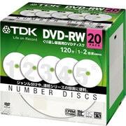 DRW120DNA20A [録画用DVD-RW 120分 1-2倍速 CPRM対応 20枚]