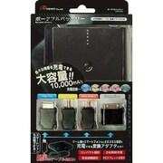 ANS-H033 [ポータブルバッテリー USB接続ケーブル 変換アダプター付き]