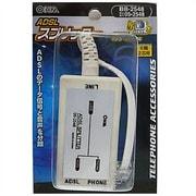 BB-2548 [ADSLスプリッター(6極2芯用)]