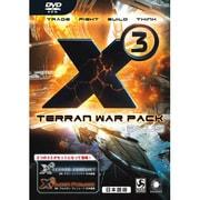 X3:テラン ウォー パック 日本語版