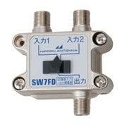 SW7FD-SP [屋内用電波切換器]