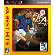 EA BEST HITS FIFA ストリート [PS3ソフト]