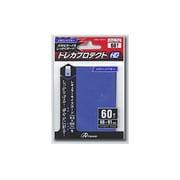 レギュラーサイズカード用「トレカプロテクトHG」 [メタリックブルー 60枚]
