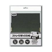 ANS-TC016 [ストレイジボックス HG 400]