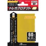 ANS-TC021 [レギュラーサイズカード用「トレカプロテクトHG」(プレミアムゴールド)]