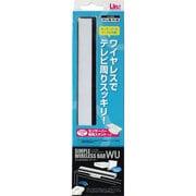 LX-NWU001 シンプルワイヤレスバーWU [Wii U用]