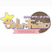 Stellar☆Theater Portable(ステラ☆シアター ポータブル) 通常版 [PSPソフト]