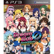DREAM C CLUB ZERO Special Edipyon! [PS3ソフト]