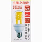 EFA15EY/12 [電球形蛍光灯 エコなボール E26口金 低誘虫タイプ A15形(12W)]