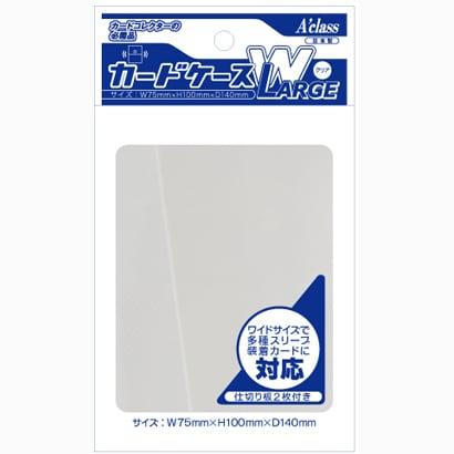 370333 [カードケース W LARGE クリア]