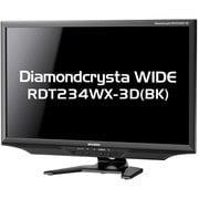RDT234WX-3D(BK) [マルチメディアワイド液晶ディスプレイ]