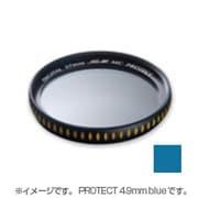 HG-AR MC PROTECT 49mm blue プラネットU [レンズフィルター]