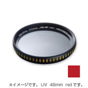 HG-AR MC UV 49mm red プラネットU [レンズフィルター]