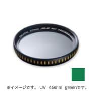 HG-AR MC UV 49mm green プラネットU [レンズフィルター]