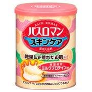 スキンケア ミルクプロテイン 缶680g