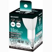 DL-JN24L [LED電球 E11口金 295lm ビーム角12° ELM(エルム)]