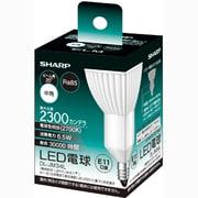 DL-JM34L [LED電球 E11口金 395lm ビーム角20° ELM(エルム)]
