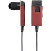 LBT-AVHPC10BR [Bluetooth3.0対応 ワイヤレスステレオイヤホン ブラウン 「LBT-HPC10」シリーズ ]