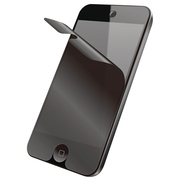 AVA-T12PF [iPod touch 第5世代用 覗き見防止フィルム]