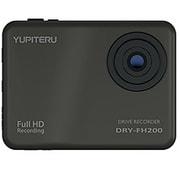 DRY-FH200 [Full HD ドライブレコーダー 12V車用]