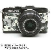 オリンパス E-PL5用張革キット #8500 [デジタル迷彩]