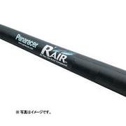 TW731-35F-RA [R-AIR チューブ 700×31/35 FV/32mm]